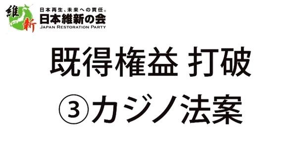 Baidu IME_2013-7-12_10-55-19
