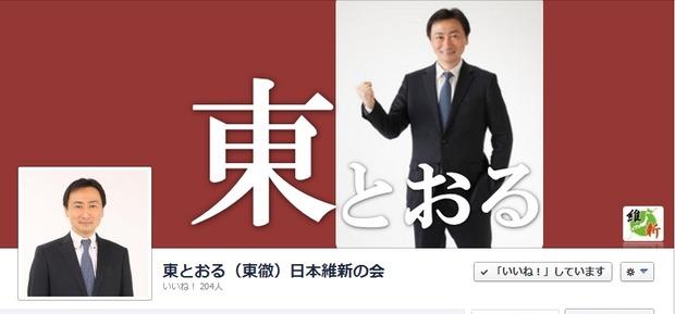 Baidu IME_2013-5-13_22-21-7