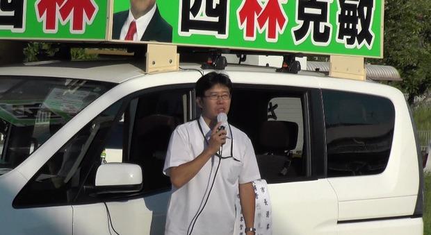 Baidu IME_2013-9-19_1-37-0