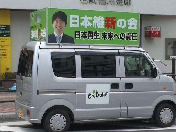 Baidu IME_2013-6-14_9-46-7