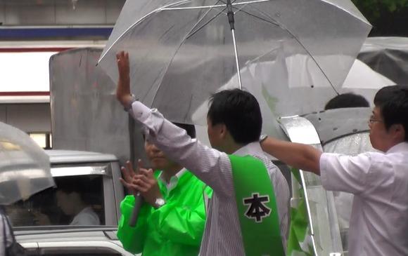 Baidu IME_2013-6-26_20-53-5