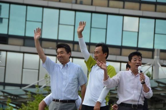 Baidu IME_2013-7-16_6-11-58
