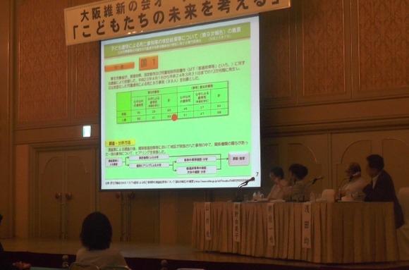Baidu IME_2013-8-27_13-5-40