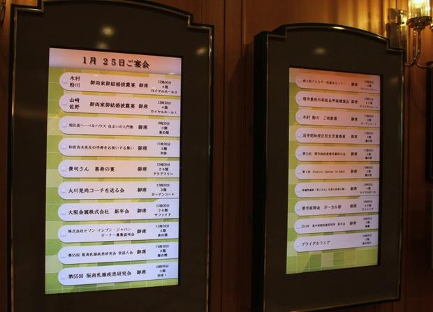 Baidu IME_2014-1-27_13-32-25