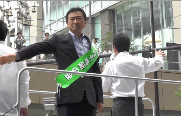 Baidu IME_2013-6-23_21-19-49