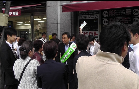 Baidu IME_2013-6-23_21-10-37