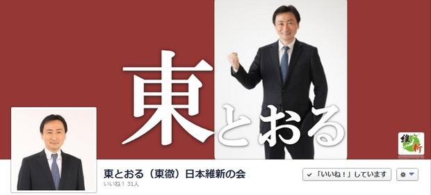 Baidu IME_2013-5-12_15-48-26