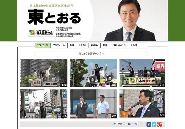 Baidu IME_2013-6-5_14-16-16