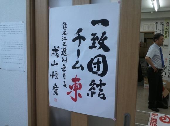 Baidu IME_2013-7-4_20-59-1