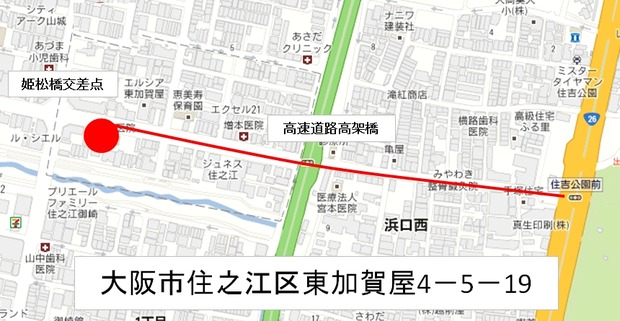 Baidu IME_2013-5-14_10-52-49
