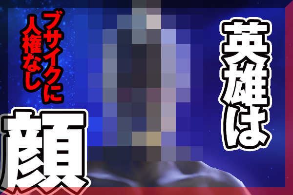 blog記事サムネ