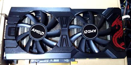 AXRX570-8GBD5-DM
