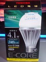 東芝LED電球(白色)