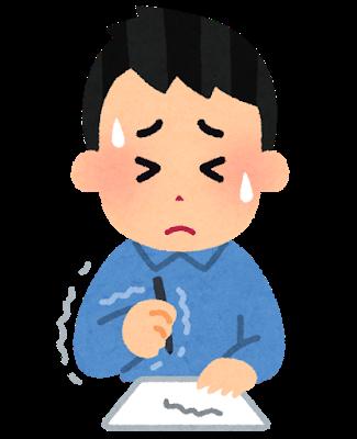 sick_syokei_keiren