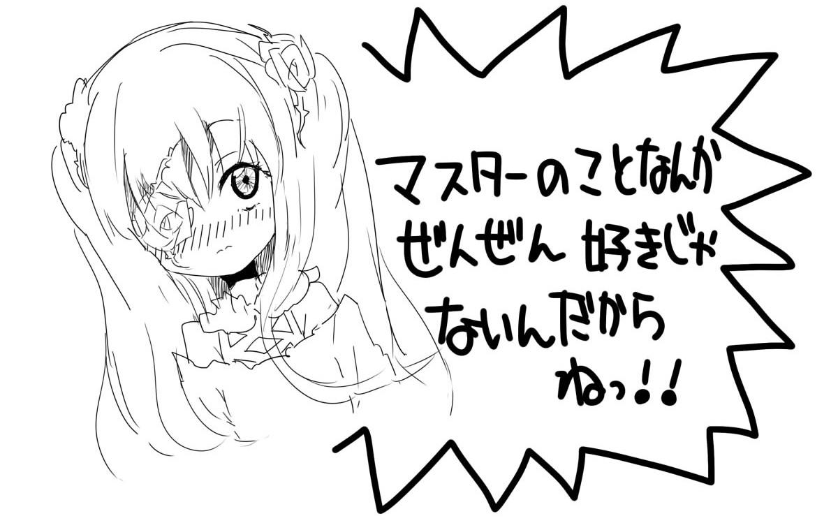 きらきーちゃん
