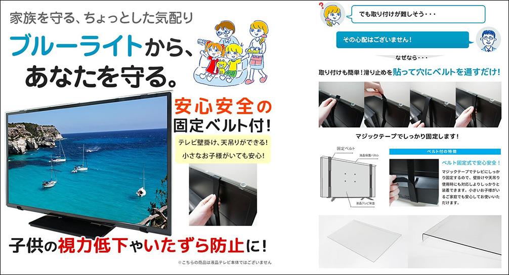 tanonmasuwa_10000223_1