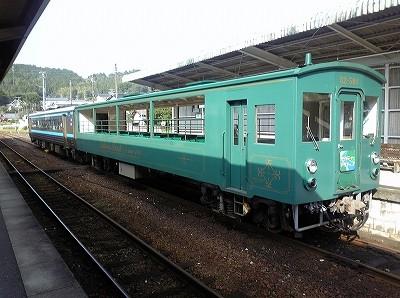 キクハ32-501