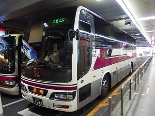 PA060303