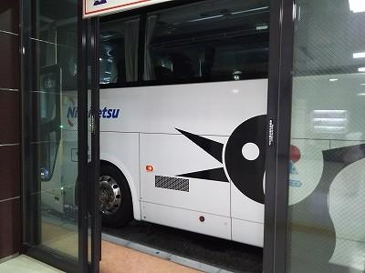 P6152860