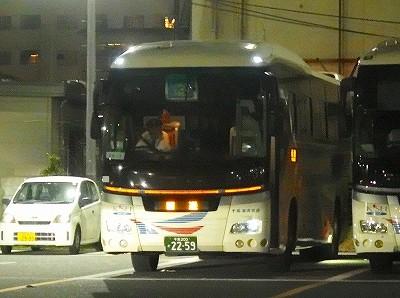 P3202490