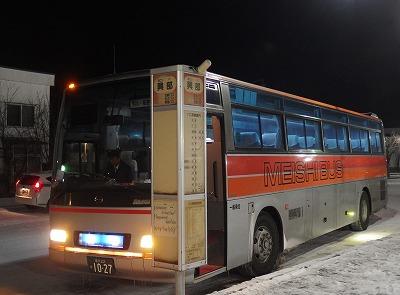 PC093500