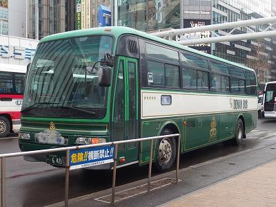 P3020436