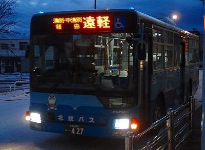 PC103520