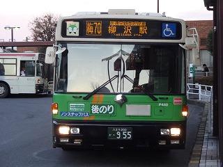 DSC03302