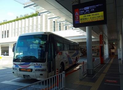P1290135