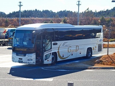 PC134725
