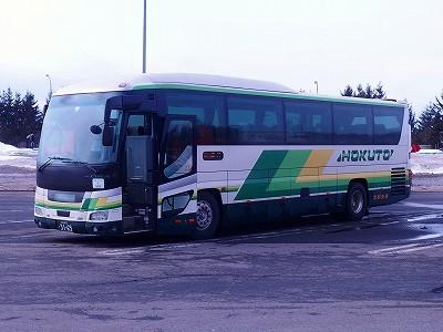 P3012027