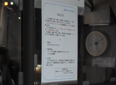 P3250007