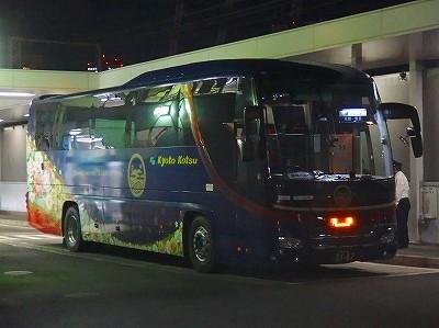 P1244908