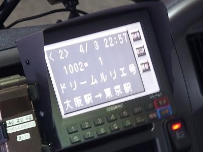 s-P4032294