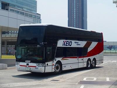 P7200509