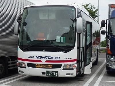 s-P7123086