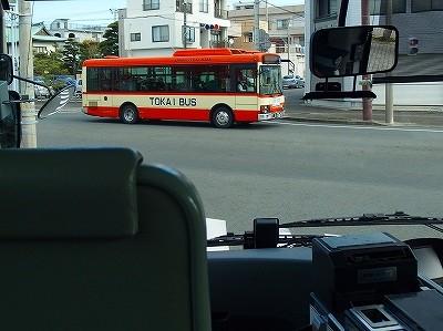 P1220003