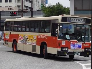 2015年5月15日広島交通 川内線(...