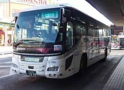 P1171233