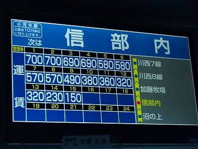 PC103542