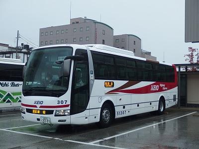 PB020858