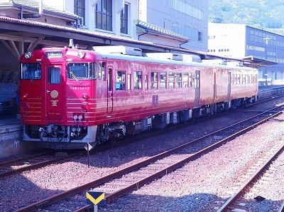 P5202759