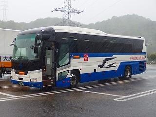 P9200061