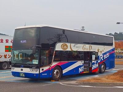 PC240588