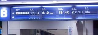 s-f9002856-s