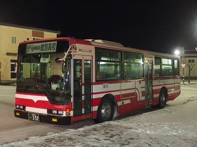 PC093499