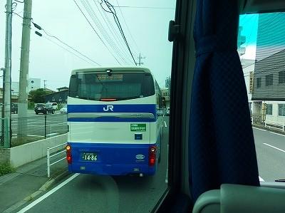 PA041881