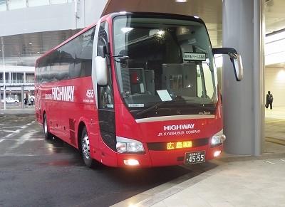 P2171450