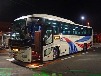 PC164848
