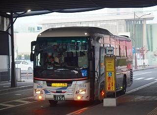s-PB201025